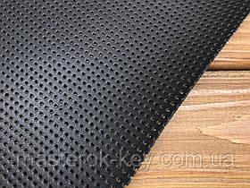 Кожа искусственная перфорированная Рамид VIP т.1,4мм Италия цвет черный