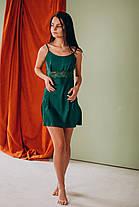 Шелковая ночная сорочка с халатом (изумрудная), фото 2