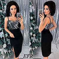 """КФ9478 Вечернее женское платье """"ПАЙЕТКА"""", фото 1"""