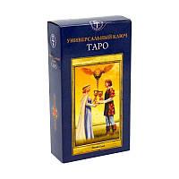 Гадальные карты ТАРО - Универсальный ключ (РУССКАЯ ИНСТРУКЦИЯ)