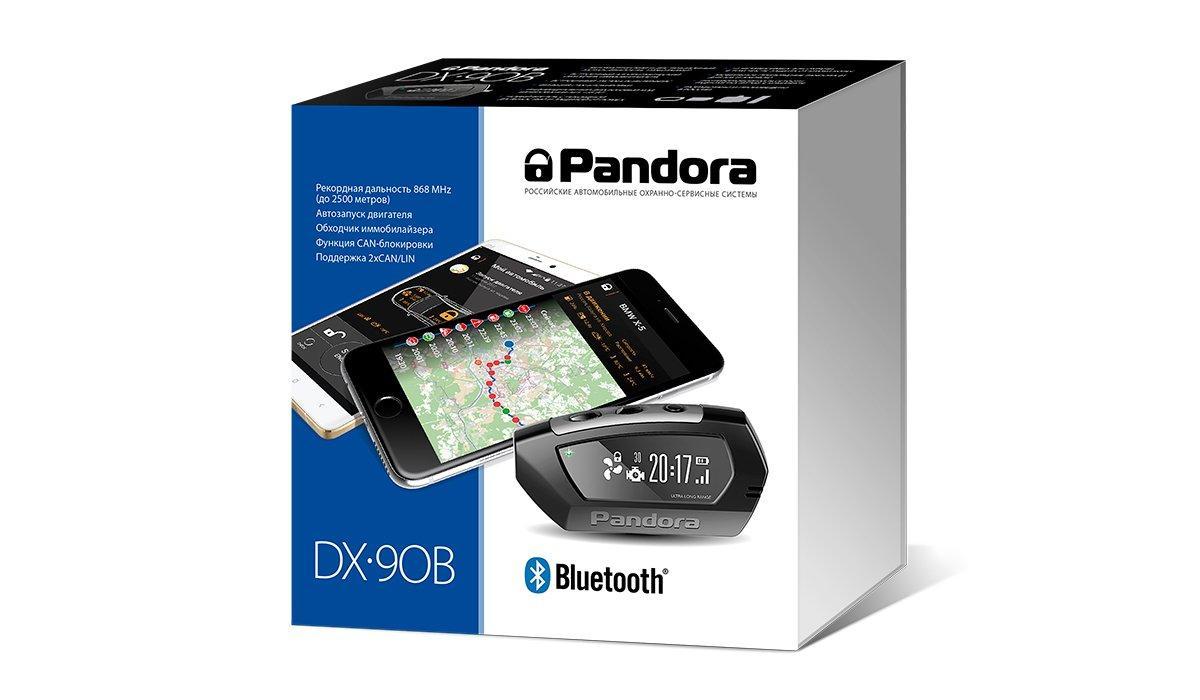 Автосигнализация Pandora DX 90B, фото 1
