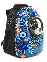 Рюкзак для переноски животных с иллюминатором CosmoPet для кошек и собак Синий (Doraemon)