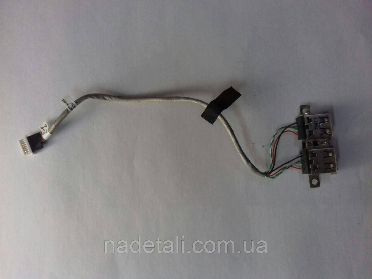 Плата USB со шлейфом HP ProBook 4515s