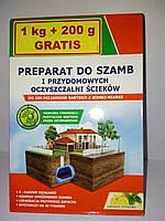 Средство для септиков, выгребных ям и дачных туалетов Микробек Microbec ultra, 1кг