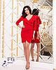"""Коктейльное платье """"Sindy""""  Красный, фото 4"""