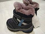 Зимние ботинки для мальчика кожа/цигека р. 25, 27, фото 2
