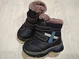 Зимние ботинки для мальчика кожа/цигека р. 25, 27, фото 3