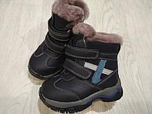 Зимние ботинки для мальчика кожа/цигека р. 25, 27