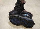 Зимние ботинки для мальчика кожа/цигека р. 25, 27, фото 4