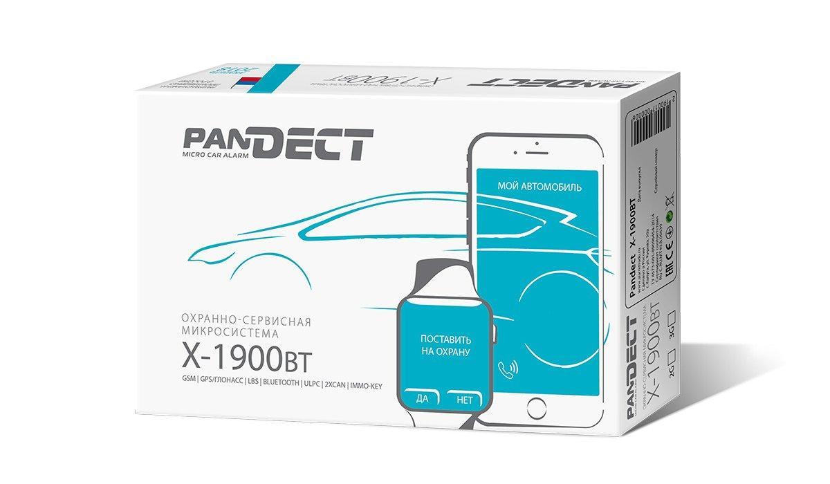 Автосигнализация PanDECT X-1900BT, фото 1