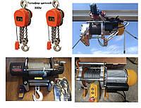 Таль электрическая (продажа, аренда), фото 1