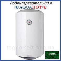 Водонагреватель Aquahot AQHEWHV80 80 л