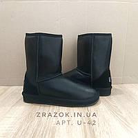ТОЛЬКО 36 размер  UGG Натуральна шкіра уггі жіночі класичні високі черевики високі чорні шкіряні