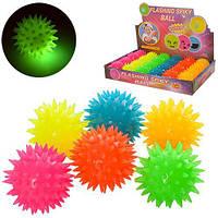 Мяч массажный MS 1146 5,5см (6 цветов), фото 1
