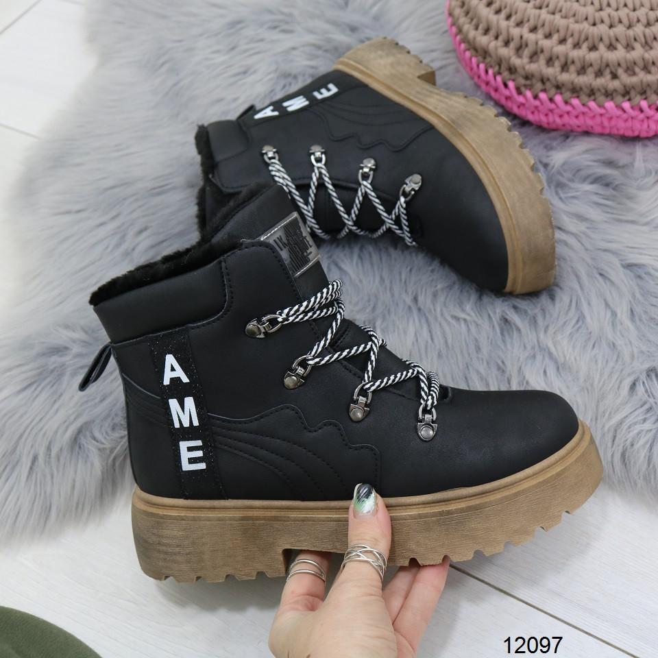 Женские зимние ботинки на массивной тракторной подошве и шнурках черные AME
