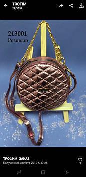 Перламутровая женская сумка клатч. Бесплатная доставка!