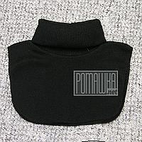 Детская манишка 1 2 3 4 года шарф снуд хомут горловина горлышко для мальчика детей ребёнку 5061 Черный