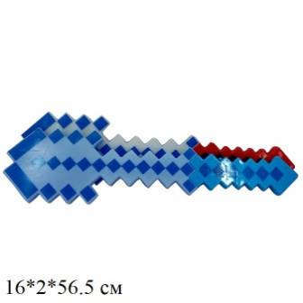 Алмазная лопата MINECRAFT 2019-3 батар.муз.свет.2цв.кул.56,5*2*16 /216/, фото 2