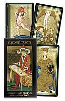 Visconti Tarot/ Таро Висконти, фото 1