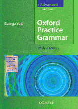 Oxford Practice Grammar Advanced with answers and CD-ROM / грамматика