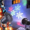 Лазерный Проектор LED Strahler Schneeflocke № ZP2, фото 4