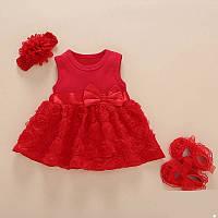 Детское нарядное платье, пинетки, повязка рост 68