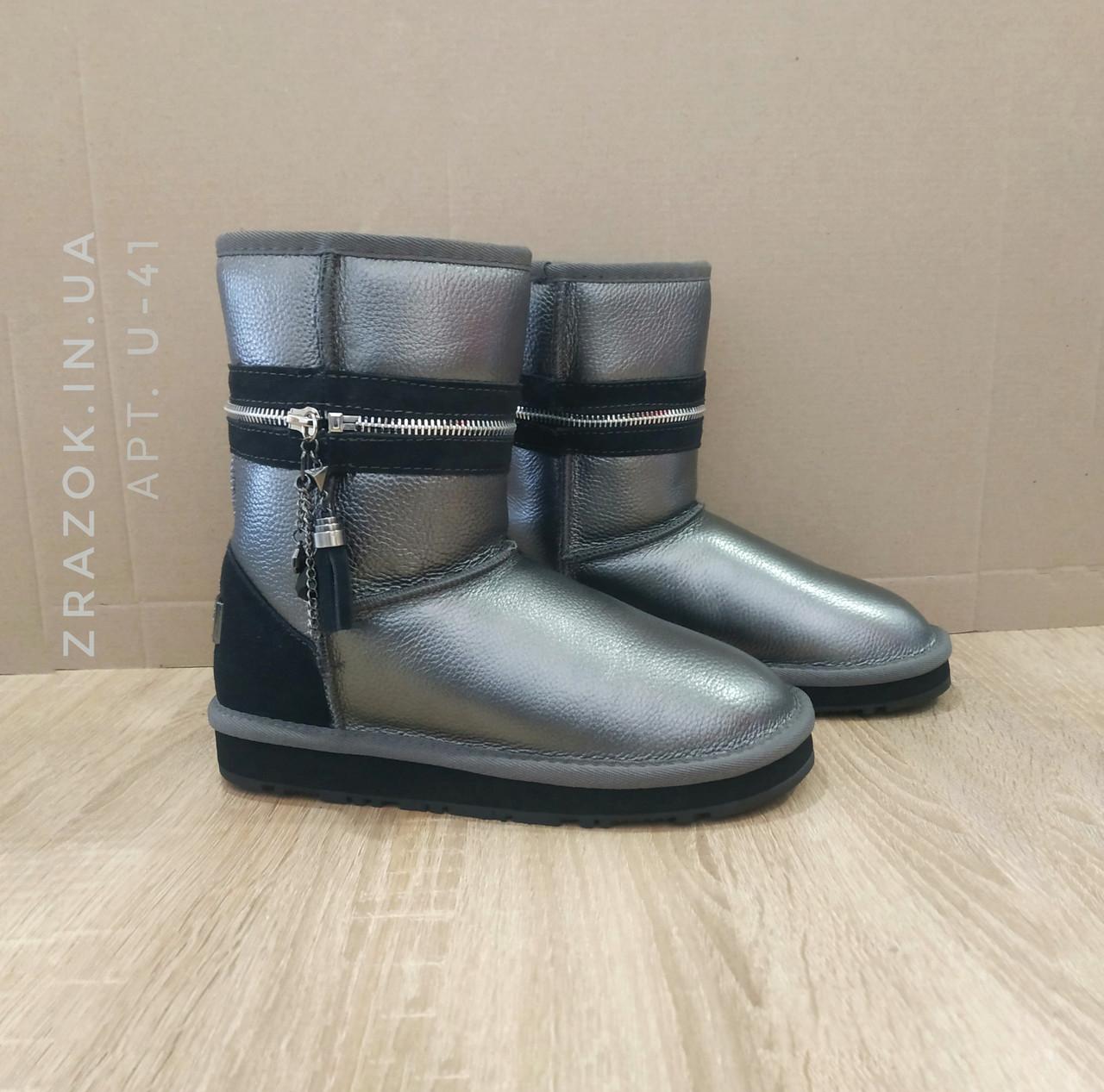 UGG Натуральна шкіра уггі жіночі класичні високі черевики високі Срібні чобітки шкіряні срібло