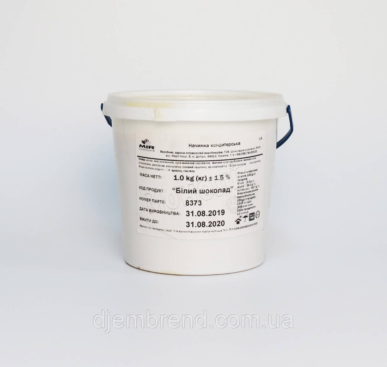 """Начинка """"Nutterella"""", Белый шоколад, Мир, Украина, 1 кг"""