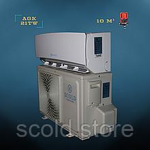 Холодильний Кулбаїн SCold AgK-21TW