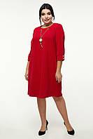 Платье нарядное женское Гавана р. 48-56