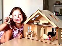 Деревянный Кукольный Домик для Кукол ЛОЛ, дом мебель 2 этажа для куклы LOL ляльковий будиночок 011183, фото 1