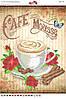 """""""Чашка кофе"""". СВ-3119 (А3). Частичная вышивка"""