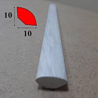 Округлый внутренний угол из вспененного ПВХ 10 мм х 10 мм, 2,7 м Дуб айс