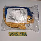 Волейбольная сетка «ЭКОНОМ 12» сине-желтая, фото 3