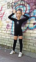 Купальник гимнастический с длинным рукавом чёрный с апликацией