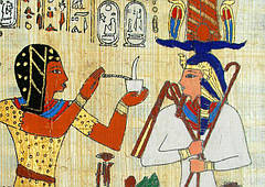 Лекарства Египта