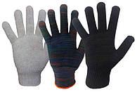 Перчатки трикотажные без ПВХ нанесения