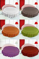 Круглая простынь - Премиум Класса  на круглую кровать цветная с подзором
