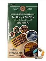 Тао Хун Сы У Тан Вань - улучшает кровообращение, при инсульте, головных болях, мигрени