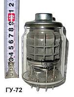 Лампа ГУ-72