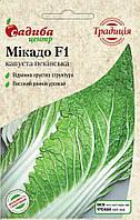 Насіння Капуста пекінська Мікадо F1, 20 шт. СЦ