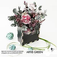 """Подарок на 14 февраля - Фито-конвертик ручной работы из стабилизированных растений """"Artis Green"""", S31"""