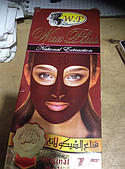 Коричневая маска для лица wax plus