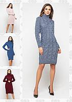 Женское вязаное платье миди с высоким горлом /разные цвета, 42-48, PR-55430/