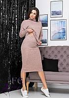 Костюм женский из ангоры  013В/05, фото 1