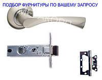 Комплект фурнитуры для быстрой установки двери