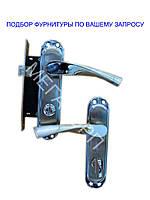 Комплет фурнитуры для дверей (Ручка на планке WC,защелка,петля)