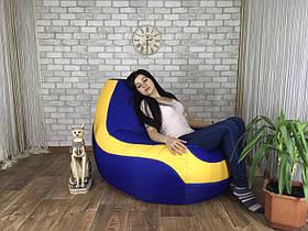 Кресло мешок, кресло Груша, кресло Подушка, Бескаркасное кресло БОЛИД- максимальный комфорт! Мягкий Пуф !