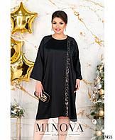 Платье свободное нарядное большого размера 52 54 56 58 60 62 64 66