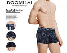 Чоловічі боксери стрейчеві з бамбука Марка «DOOMILAI» Арт.D-01304, фото 2